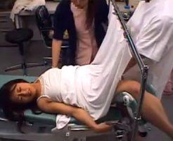 【盗撮熟女動画】「先生、何か入ってます…」30代素人の美人妻に悪徳医師が生チンポ挿入で中出し発射!