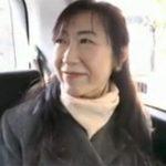 【ナンパ熟女動画】56歳素人のスリム垂れ乳おばさんを口説き落としてラブホで妊娠覚悟で中出し!