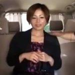 【ナンパ熟女動画】銀行勤務の四十路美人妻OLを捕獲⇒車内で謝礼を渡してホテルでハメ撮りセックス!