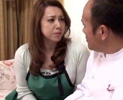 【風間ゆみ熟女動画】「私を抱いて下さい!」三十路の豊満な巨乳奥さんが料理教室の先生と不倫SEX!