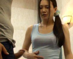 【四十路熟女動画】巨乳美魔女が10年ぶりに若い男子学生との濃厚セックスに溺れる!