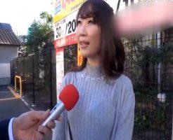 【ナンパ熟女動画】街角で三十路美人妻を捕獲して自宅のリビングで口説き落として生ハメセックス!