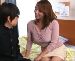 【風間ゆみ熟女動画】30代Gカップお母さんが自らの体を使って童貞息子に性教育する!