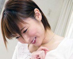 【三十路熟女動画】国際結婚4年目のショートカットで美肌の清楚な奥様がAVデビュー!