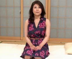 【五十路熟女動画】ムチムチ体型の垂れ乳おばさんがAV初撮り…閉経マンコをズコズコ突かれ絶頂!